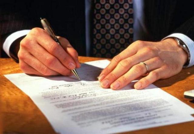 Правоустанавливающие документы: что это, виды, требования, срок действия