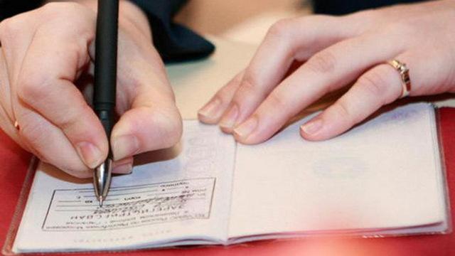 Регистрация по месту жительства для граждан РФ в 2020 году: МФЦ, правила, сроки