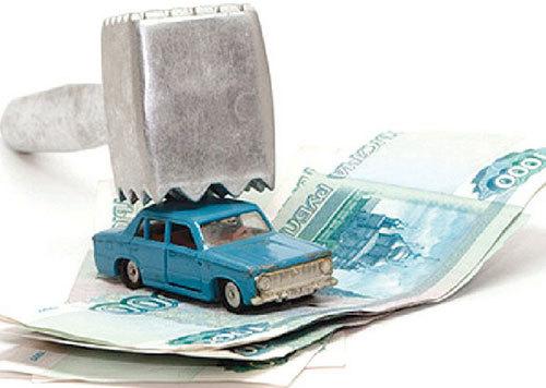 Сколько стоит снять машину с учёта в ГИБДД 2020 году