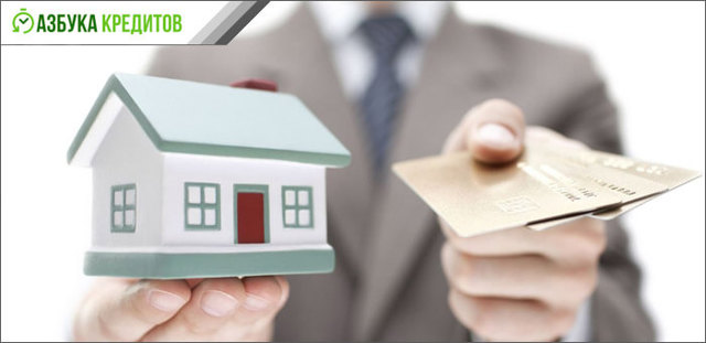 Ипотека или кредит: что лучше и выгоднее в 2020 году? Чем отличаются?