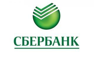Предварительный договор купли-продажи квартиры по ипотеке Сбербанка: образец 2020