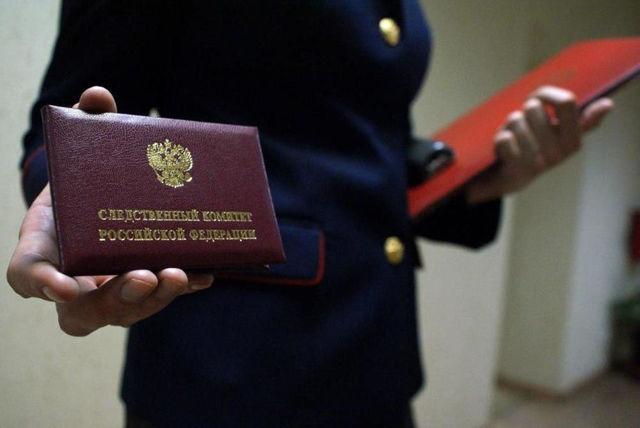 Злоупотребление должностными полномочиями ст. 285 УК РФ: ответственность в 2020 году