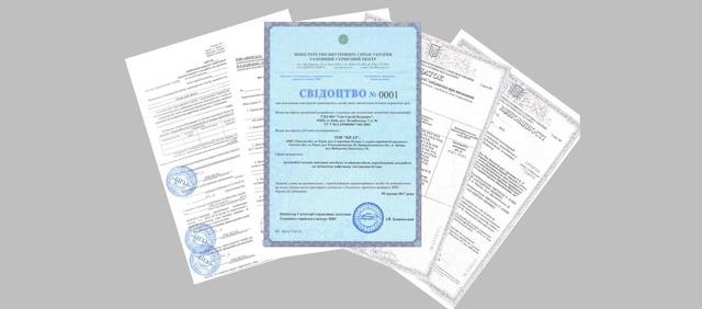 Регистрация ГБО в ГИБДД в 2020 г: цена, по новым правилам