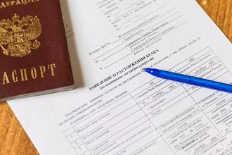 Какие документы нужны для развода через ЗАГС в 2020 году? Как их подать?