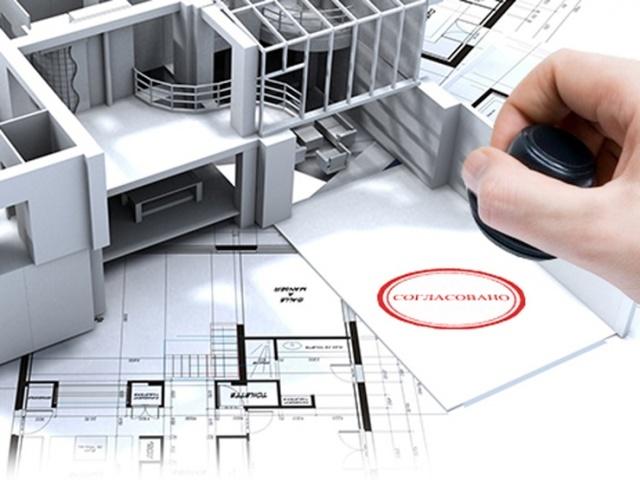Как сделать перепланировку в квартире по закону в 2020 году?