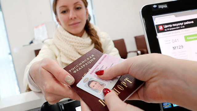 Заявление на замену водительского удостоверения: образец 2020 года, как заполнить
