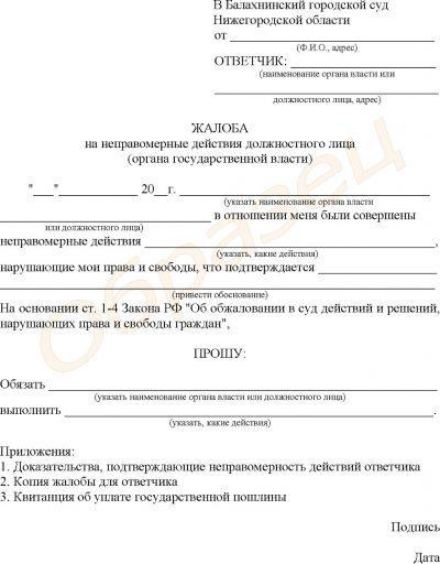 Проверка документов вне стационарного поста ДПС сотрудниками ГИБДД в 2017 году
