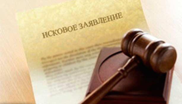 Исковое заявление о расторжении брака и разделе имущества: образец 2020 года для суда