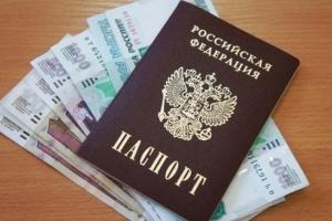 Что делать если потерял паспорт РФ и куда обращаться?