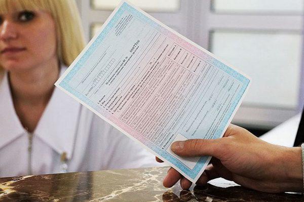 Сколько стоит сдать на права в 2020 году: стоимость медкомиссии, справок