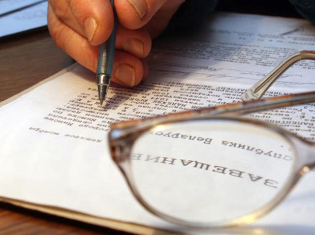 Порядок наследования личных неимущественных прав наследодателя в 2020 году