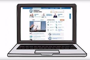 Как получить ИНН через интернет на сайте налоговой?