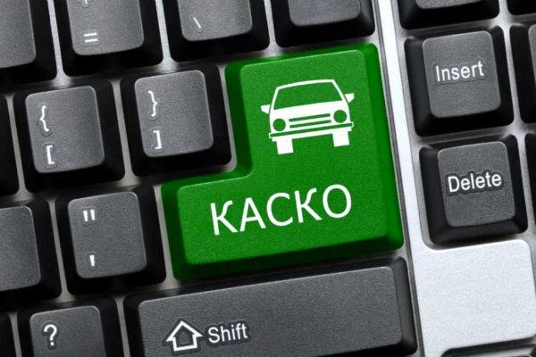 Что такое франшиза при КАСКО страховании, как работает в 2020