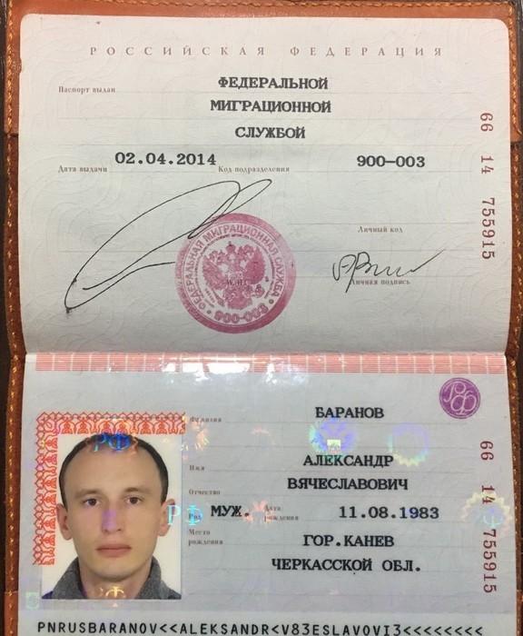 Замена паспорта в 20 лет: какие нужны документы в 2020 году, в течении какого времени