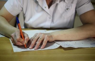Служебный подлог ст. 292 УК РФ: комментарий, предмет, ответственность в 2020 году
