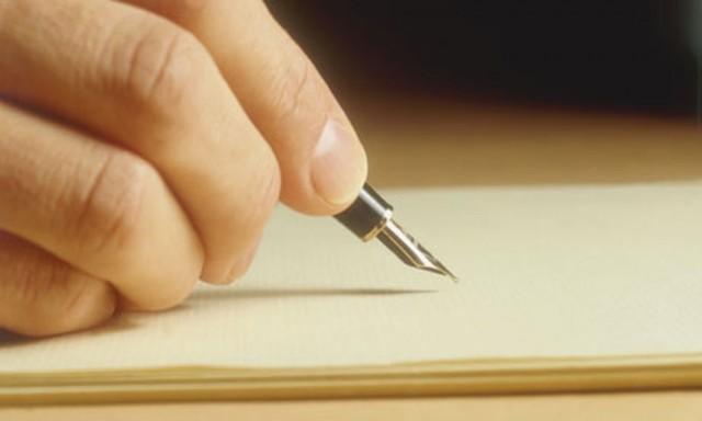 Обжалование протокола об административном правонарушении ГИБДД в 2020 году: сроки, образец жалобы