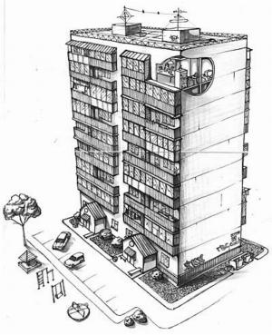 Как создать ТСЖ в многоквартирном доме 2020 год: пошаговая инструкция
