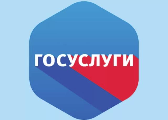 Продление временной регистрации в РФ гражданина и иностранца - пролонгация временной прописки