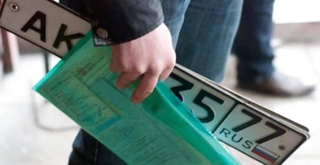 Какие документы нужны для постановки на учет автомобиля в ГИБДД в 2020 году