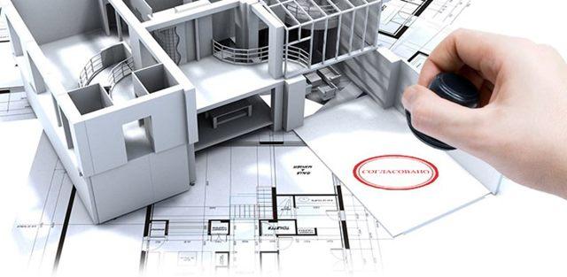 Что считается перепланировкой в квартире в 2020 году?