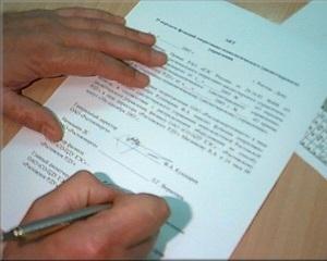 Передаточный акт к договору купли продажи квартиры