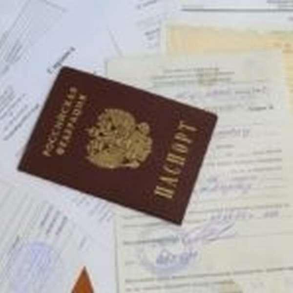 Документы для вступления в наследство после смерти без завещания в 2020 году