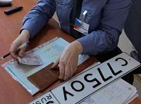Как записаться в ГИБДД через портал Госуслуги на регистрацию автомобиля