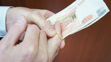 Сколько стоит развод в ЗАГСе в 2020 году:? Стоимость госпошлины при расторжении брака