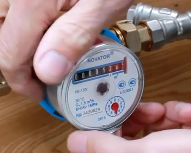 Замена счетчиков воды в квартире: постановление, стоимость, порядок, сроки