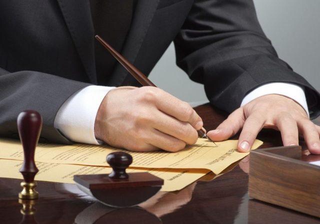 Соглашение о разделе имущества супругов: как оформить в 2020 году, нотариальное