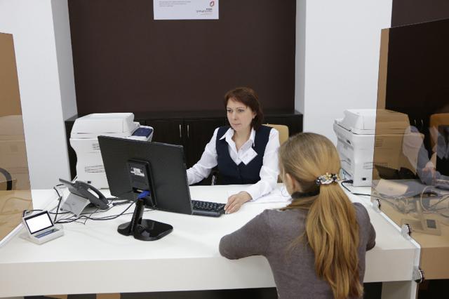 Как сделать временную регистрацию по месту пребывания: оформление прописки в 2020 году
