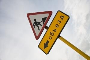 Объезд препятствия через сплошную линию разметки по ПДД в 2020 году