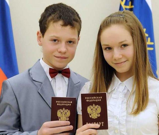 Получение паспорта в 14 лет в МФЦ: какие нужны документы, сроки, порядок