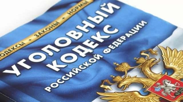 Развратные действия статья 135 УК РФ с комментариями: уголовная ответственность
