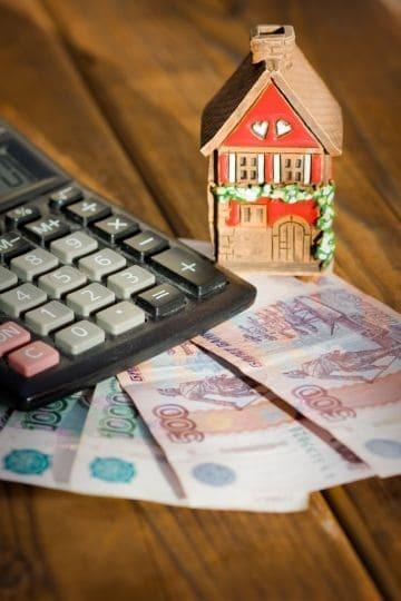 Ипотека на дом с земельным участком : условия банков в 2020 году