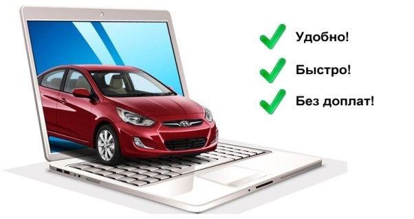 Полис ОСАГО без дополнительных услуг: где купить, как застраховать автомобиль в 2020 году