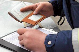 Штраф за просроченные права в 2020 году: чем грозит