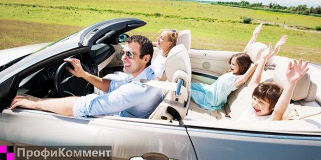 Программа семейный (первый) автомобиль в 2020: условия, как оформить, список автомобилей