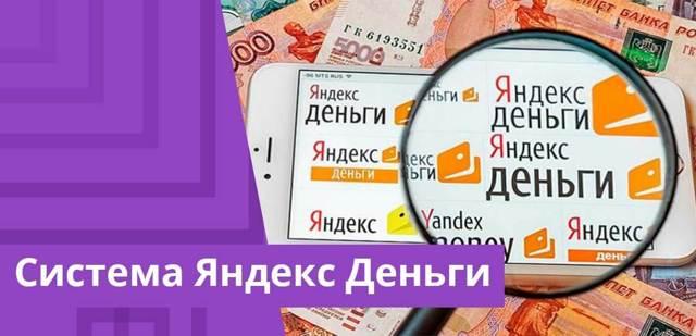 Где можно оплатить транспортный налог онлайн банковской картой без комиссии в 2020 году