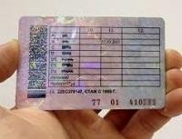В1 категория водительских прав: что это значит, какие ТС можно водить