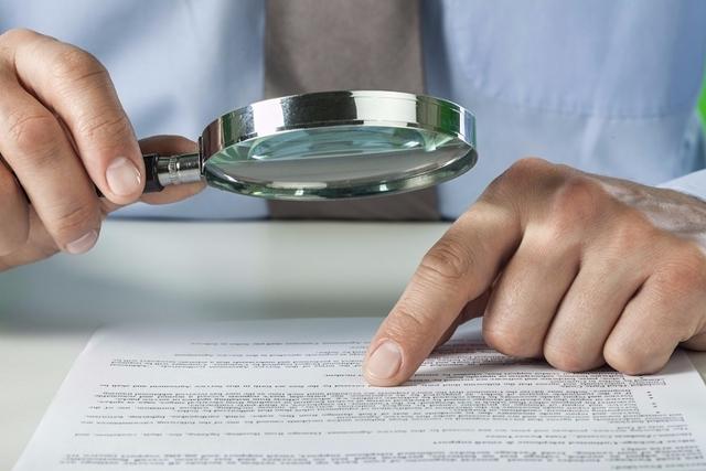 Как узнать ИНН физического лица по паспорту на сайте налоговой, Госуслуги