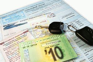 Переоформление автомобиля на другого владельца без снятия с учета в 2020
