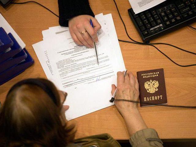 Как приватизировать комнату в общежитии: с чего начать и документы для приватизации