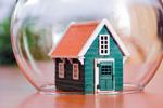 Титульное страхование недвижимости: что это такое?