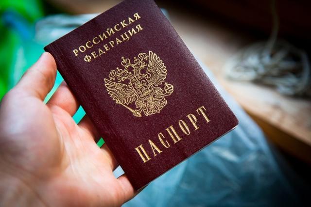 Замена паспорта в 45 лет: какие нужны документы в 2020 году, пошаговая инструкция