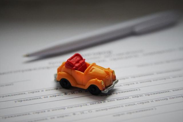 Срок постановки на учет автомобиля после покупки в 2020 году