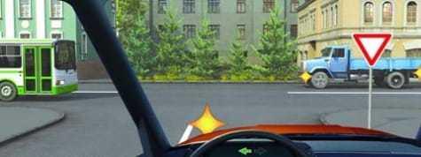 Знак уступи дорогу 2.4: картинка, ПДД, что означает