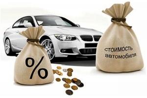 Договор дарения автомобиля: как оформить в 2020 году дарственную на машину, налог