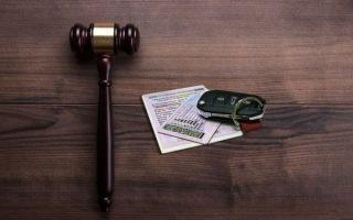 Пожизненное лишение водительских прав в России 2017 году: в каком случае лишают
