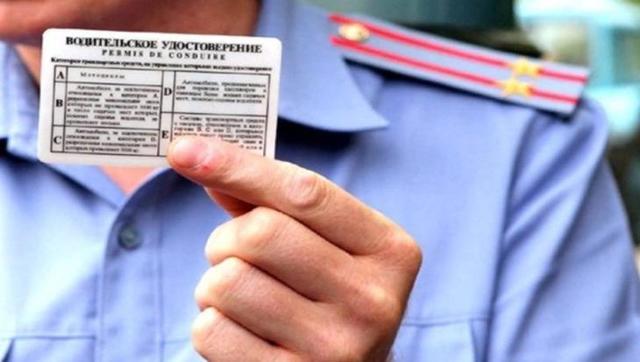 Какие документы нужны для замены водительского удостоверения в 2020 году